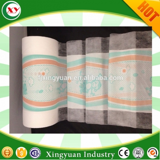 Laminated PE brethable film for Sanitary